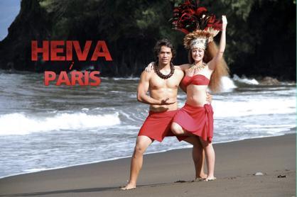 Danse tahitienne heiva plage